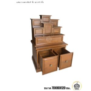 โต๊ะหมู่โมเดิร์นKBMD0101003