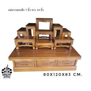 โต๊ะหมู่โมเดิร์นKBMD0102020
