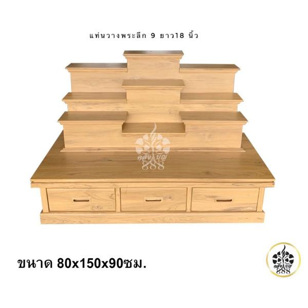 โต๊ะหมู่โมเดิร์นKBMD0103002