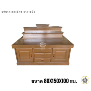 โต๊ะหมู่โมเดิร์นKBMD0103016