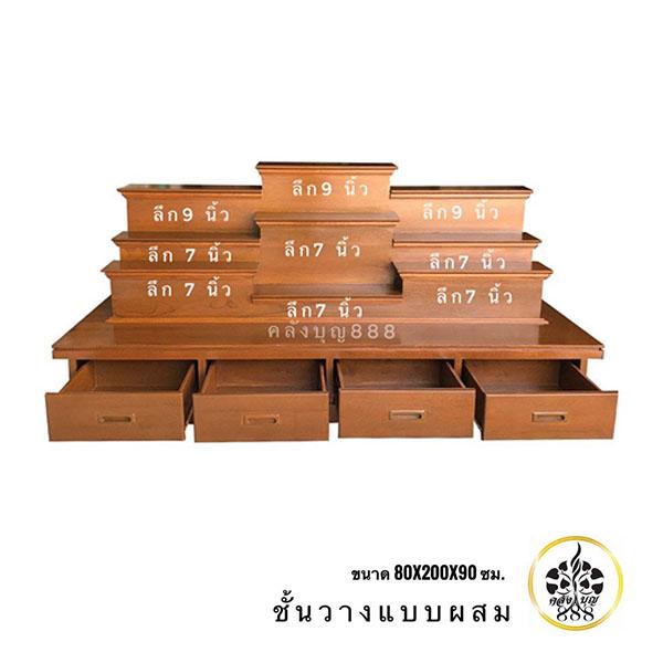 โต๊ะหมู่โมเดิร์นKBMD0104003
