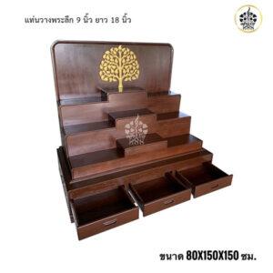 โต๊ะหมู่โมเดิร์นKBMD0200005
