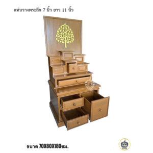 โต๊ะหมู่โมเดิร์นKBMD0200012