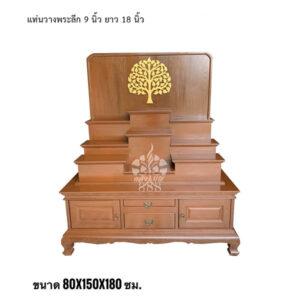 โต๊ะหมู่โมเดิร์นKBMD0200015