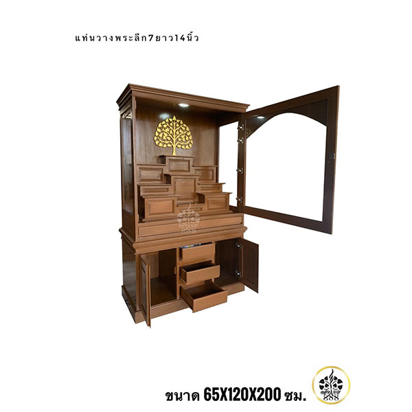 โต๊ะหมู่โมเดิร์นKBMD0300002