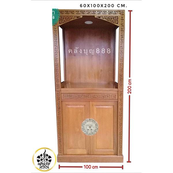 โต๊ะหมู่โมเดิร์นKBMD0300006