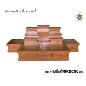โต๊ะหมู่โมเดิร์นKBMD0400004