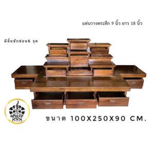 โต๊ะหมู่โมเดิร์นKBMD0400005