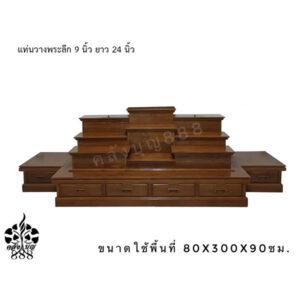 โต๊ะหมู่โมเดิร์นKBMD0400008