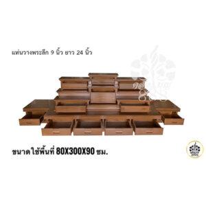 โต๊ะหมู่โมเดิร์นKBMD0400010