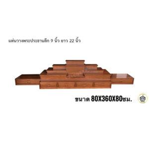 โต๊ะหมู่โมเดิร์นKBMD0400012